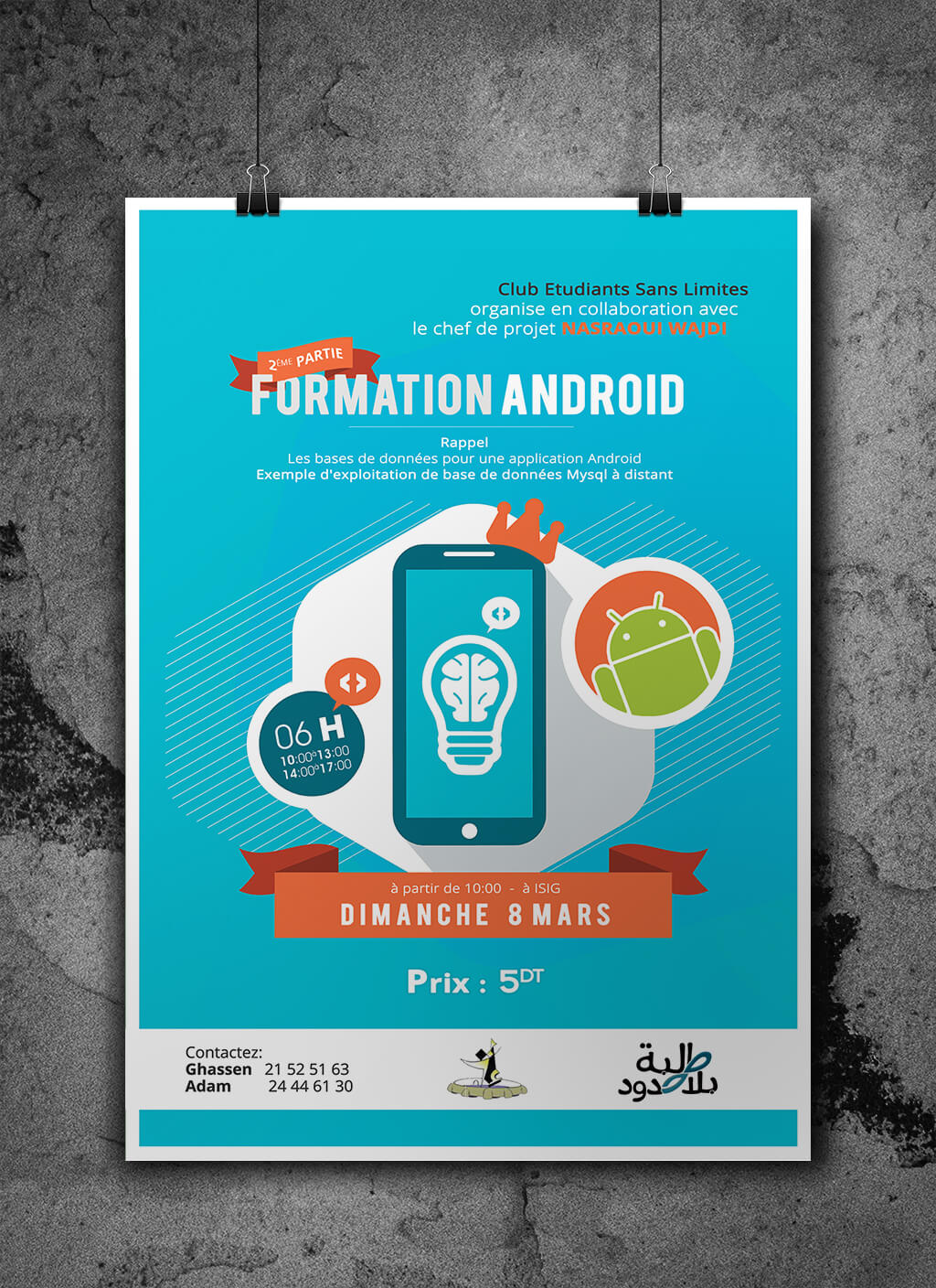 Poster Formation Android