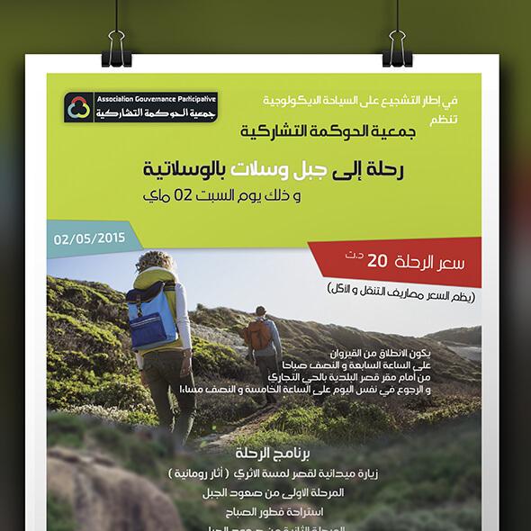 AGP Poster Design