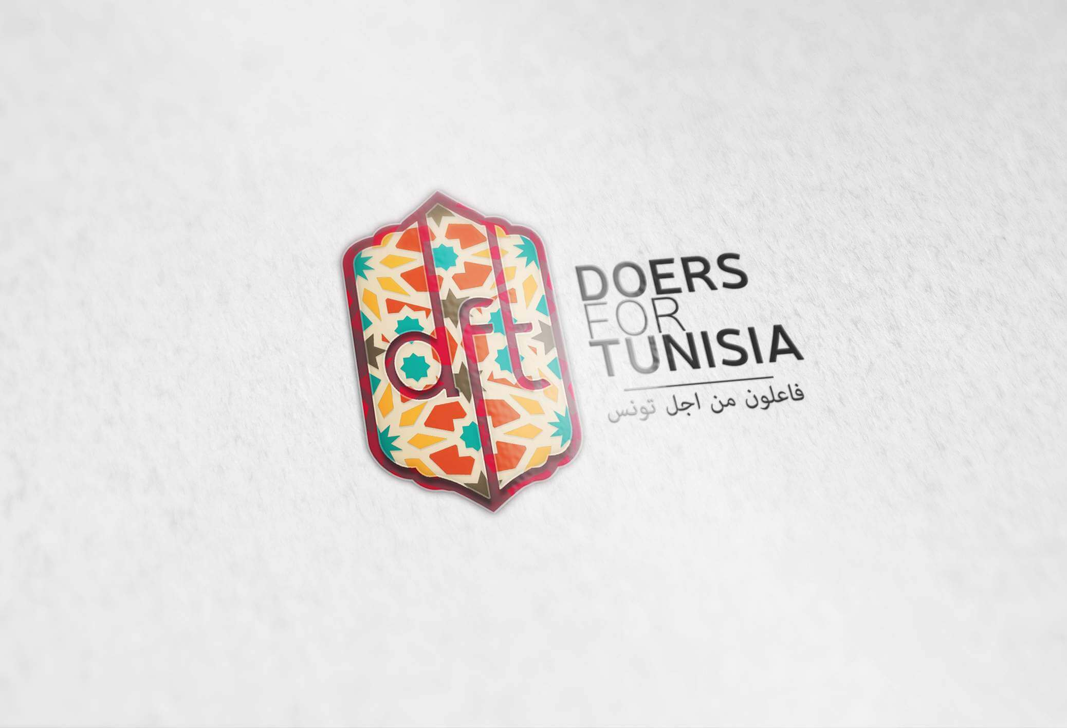 dft Design Logo Doers for tunisia Charte Graphique