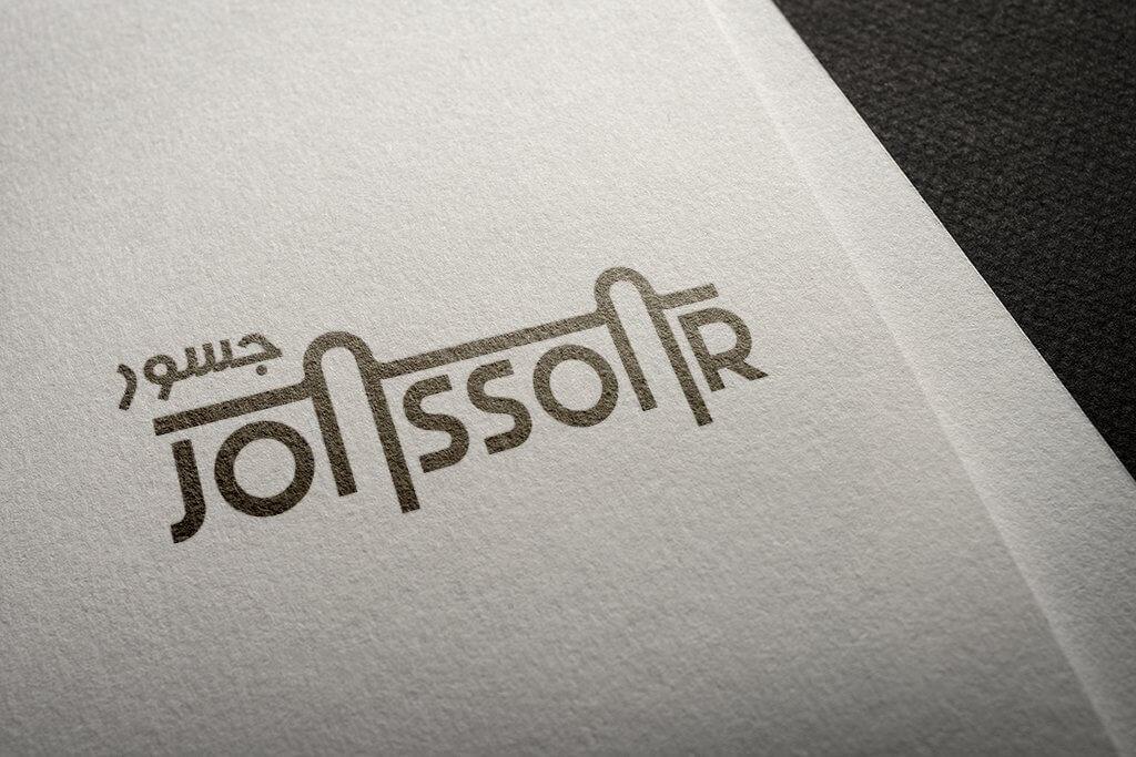 Logo Design Joussour Event, Equitas, Afturd